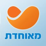 ישראל חן
